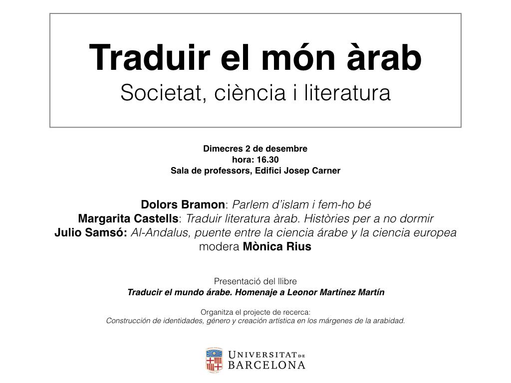 Traducir el mundo árabe cartell.001