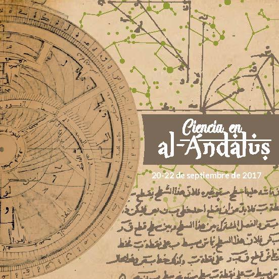 seminario-ciencia_alandalus